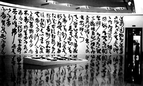 calligraphy77